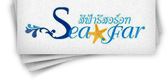 Sea Far Resort Koh Kood